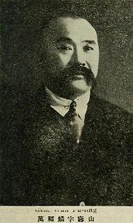 Wan Fulin