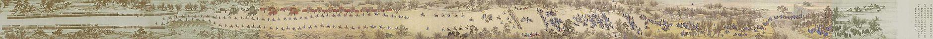 The Kangxi Emperor's Southern Inspection Tour, Scroll One: Beijing to Nan Yuan