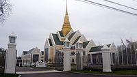 Wat Nawamintararachutis-2016.jpg