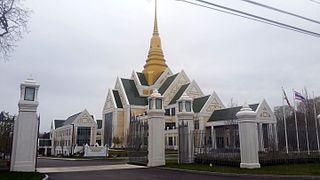 Wat Nawamintararachutis