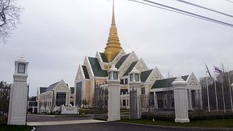 Raynham, Massachusetts - Wat Nawamintararachutis