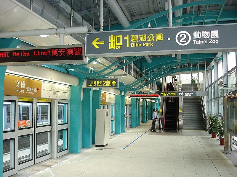 Wende Station platform.jpg