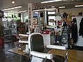 White Center Rozella barber shop.jpg