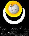 Wiki Ramadan3-copy.png