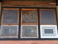Windows of the Lin Family Mansion 林家宅第花窗 - panoramio.jpg