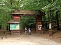 Wolin National Park-enter.jpg