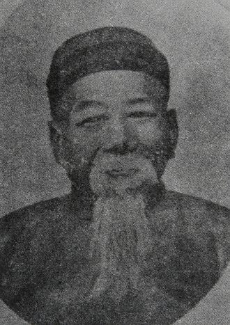 Wong Shing - Image: Wong Shing
