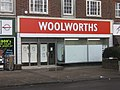 Woolworths, Petts Wood - geograph.org.uk - 1108727.jpg