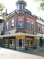 Woonhuis-winkel 2013-09-09 11-13-35.jpg