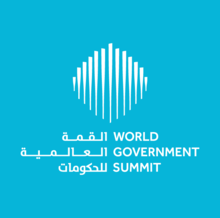 World Government Summit Logo.png