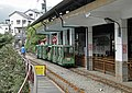 Wulai Scenic Train.jpg