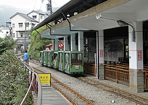 Wulai District - Wulai Scenic Train