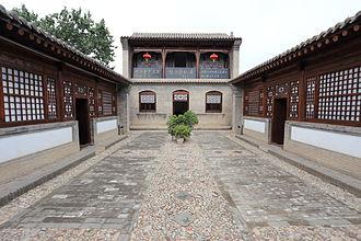 Xu Xiangqian - The former residence of Xu Xiangqian, Wutai County