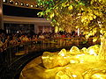 Wynn Macau Tree of Prosperity Showing.jpg