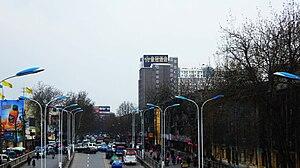 Xinxiang - Image: Xinxiang City