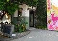Xinzhu Zoological Gardens 新竹動物園 - panoramio.jpg