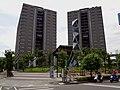 Xinzhuang Joint Office Tower, Executive Yuan 20170728d.jpg