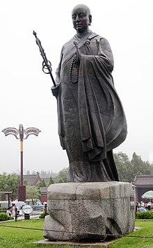 Xuanzang statue.jpg