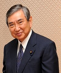 Yōhei Kōno cropped.jpg