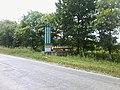 Yarmolynets'kyi district, Khmel'nyts'ka oblast, Ukraine - panoramio (5).jpg