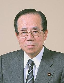 Yasuo Fukuda 91st Prime Minister of Japan