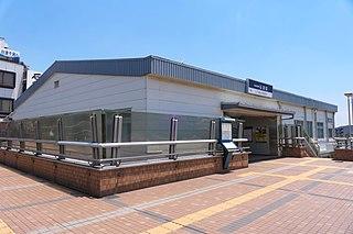 Yatsu Station (Chiba) Railway station in Narashino, Chiba Prefecture, Japan