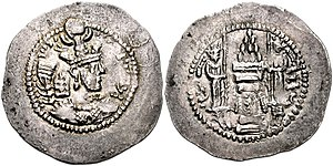 Fire temple - Silver coin of Yazdegerd II with a fire altar and two attendants