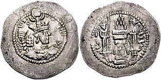 Atar - Silver coin of Yazdegerd II with a fire with two attendants.