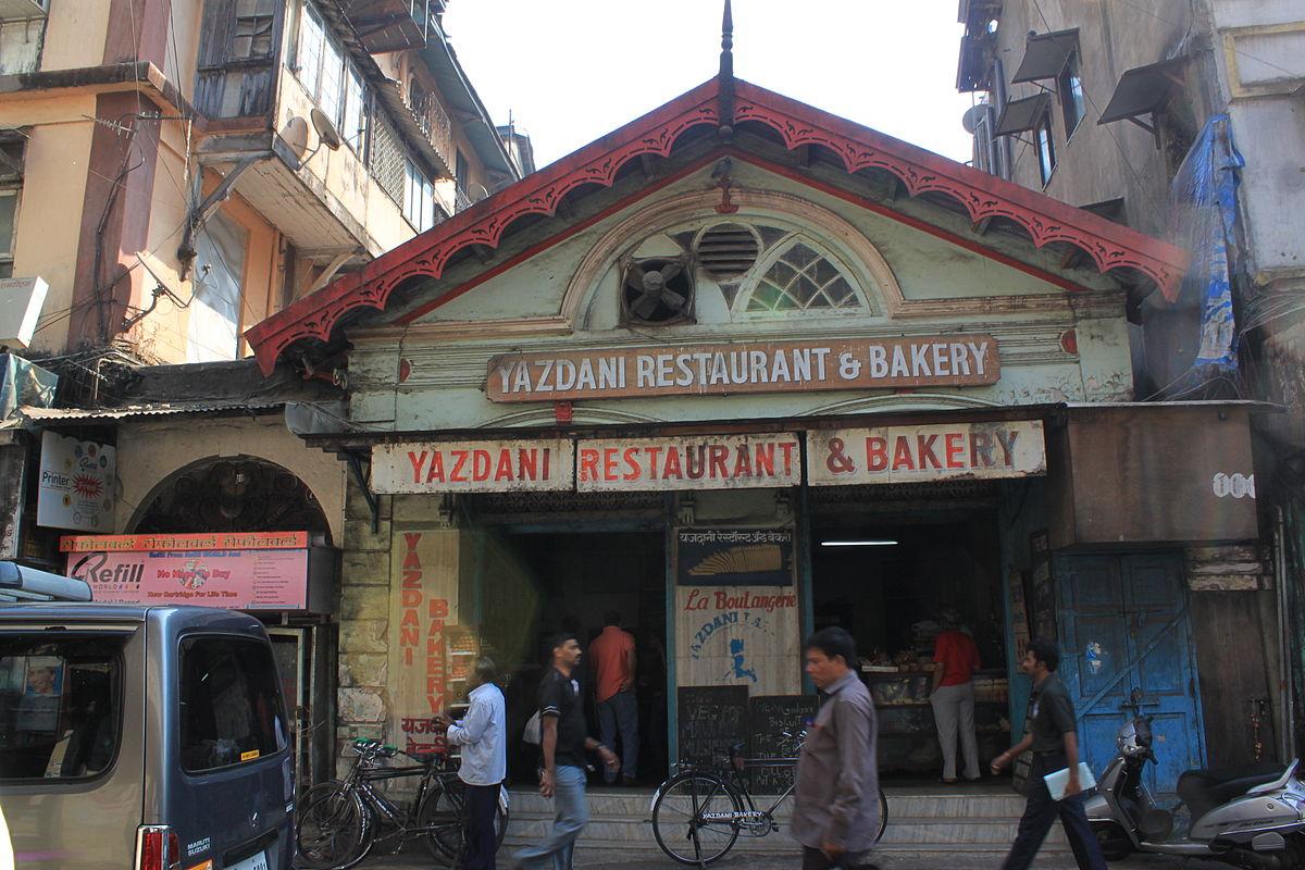 Cafe India Menu Burnside