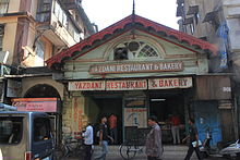 Monginis Cake Shop Pimpri Chinchwad Maharashtra