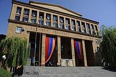 Yerevan State University 20.JPG