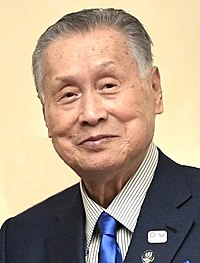 Yoshirō Mori (2017).jpg