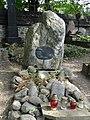 Zakopane Koscieliska cm Na Peksowym Brzysku022 A-1109 M.JPG