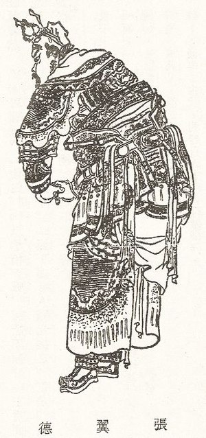 Zhang Fei - A Qing dynasty illustration of Zhang Fei
