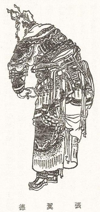 Zhang Fei - A Qing dynasty illustration of Zhang Fei