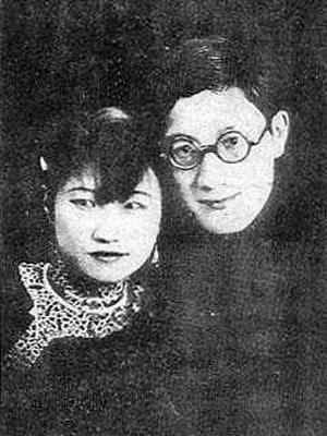 Xu Zhimo - Xu Zhimo and his second wife Lu Xiaoman