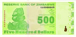 Zimbabwe fourth dollar - $500 Obverse (2009).jpg