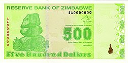 Zimbabwe Fourth Dollar 500 Obverse 2009 Jpg