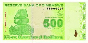 Zimbabwe fourth dollar - $500 Obverse (2009).jpg