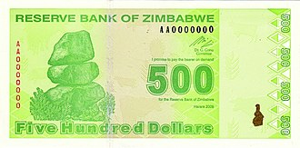 Zimbabwean dollar - Image: Zimbabwe fourth dollar $500 Obverse (2009)