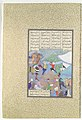 """Isfandiyar's Sixth Course- He Comes Through the Snow"", Folio 438r from the Shahnama (Book of Kings) of Shah Tahmasp MET DP107168.jpg"