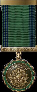 """""""Tərəqqi"""" medalı.png"""