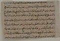 """"""" A Lion"""", Folio from a Dispersed Nuzhatnama-i 'Ala'i of Shahmardan ibn Abi'l Khayr MET sf13-160-8v.jpg"""