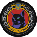 (U760) Fastiv.png