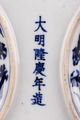Östasiatisk keramik. Ask med lock. Botten med stämpel - Hallwylska museet - 95631.tif