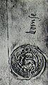 Łomża Herb XVI.jpg