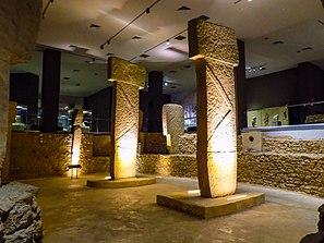 Şanlıurfa Müzesi Göbeklitepe D Tapınağı.jpg
