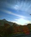 Ο καταγάλανος ουρανός.png