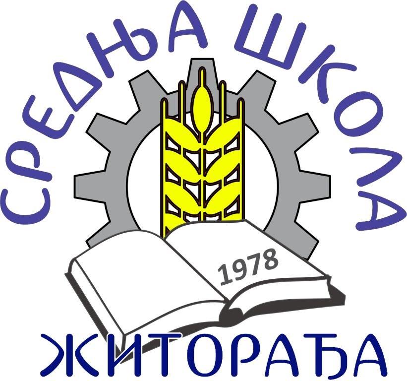 Амблем Средње школе Житорађа