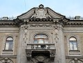 Архитектурный элемент дома Г.Г. фан Гильзе фан дер Пальса.jpg